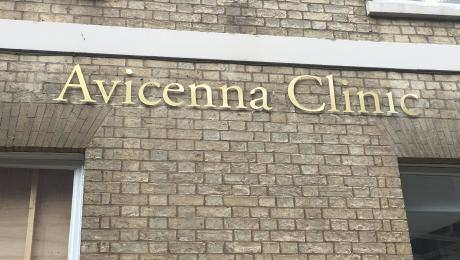 Avicenna Clinic Receives CQC Approval